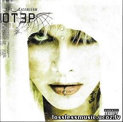 Otep - Confrontation. FLAC, 2007 - front
