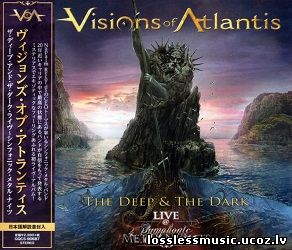 Visions Of Atlantis - New Dawn. WAV, 2019 - cover